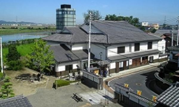 北九州市立 長崎街道木屋瀬宿記念館